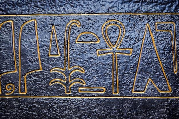 Reizen naar egypte-concept, egyptische kist