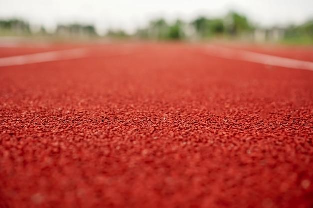Renbaan voor mensen die sporten en joggen.