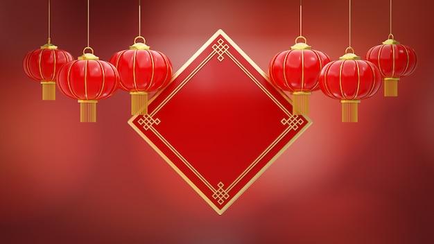 Rode chinese hangende lantaarns realistisch met gouden grenskader op rode bokehachtergrond voor chinees nieuwjaarfestival.