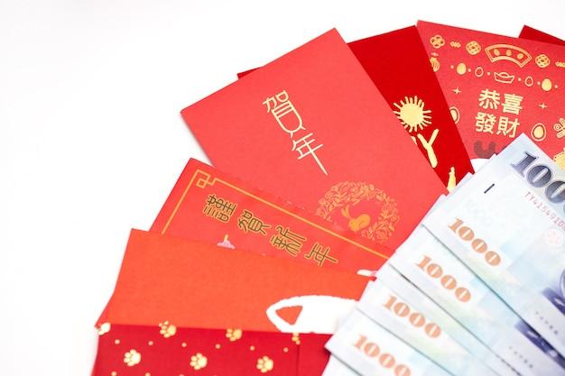 Rode envelop pakket chinees nieuwjaar, hongbao met het karakter 'gelukkig nieuwjaar' op witte achtergrond voor chinees nieuwjaar. vertaling: veel geluk in het jaar