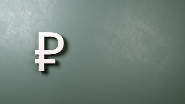 Roebel valutasymbool vorm tegen muur