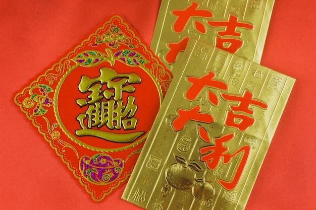 Rood en goud kaart