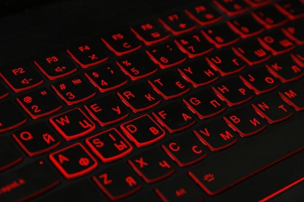 Rood led licht computer laptop toetsenbord