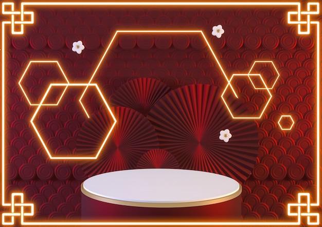 Rood podium en neonlicht tonen cosmetisch product geometrische .3d-rendering