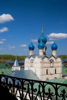 Rostov. rusland.