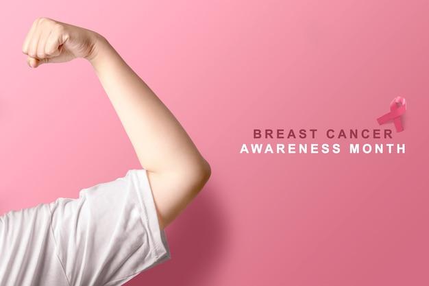 Roze voorlichtingslint op roze achtergrond. voorlichting over borstkanker