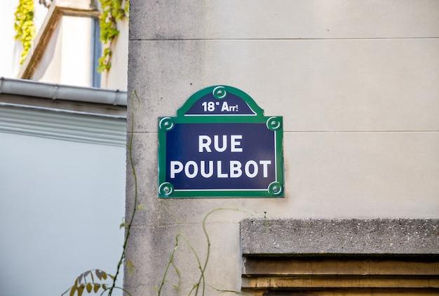 Rue poulbot-straatteken, parijs, frankrijk