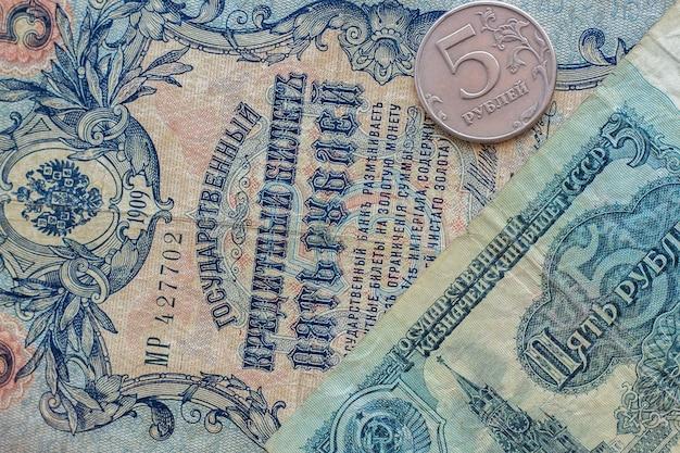 Russisch geld in nominale waarde van 5 (vijf) roebel.