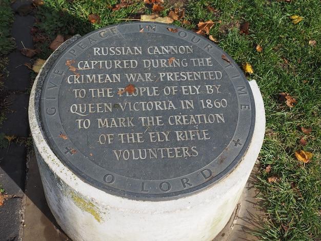 Russisch kanon in ely