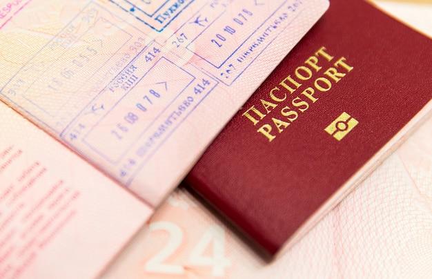 Russisch paspoort