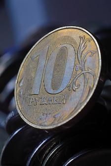 Russische munt met russische roebels. macro.