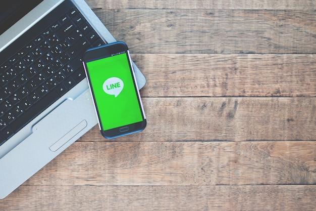 Samsung mobile geopend voor line-applicatie.