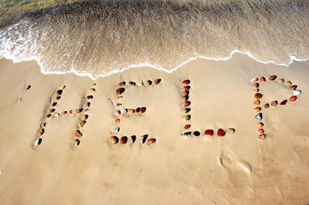Sand bericht