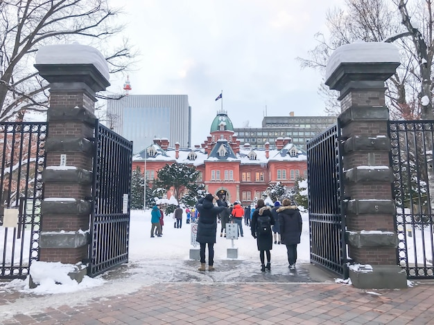 Sapporo, japan - 17 december 2016: voormalig hokkaido government office in sapporo.