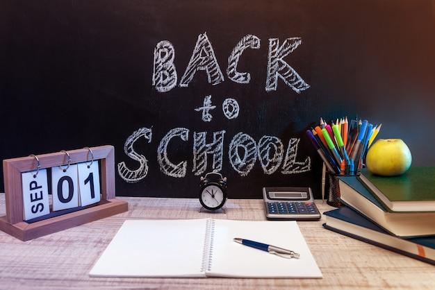 School thema. terug naar schoolconcept. begin van het onderwijs.