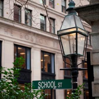 Schoolstraatbord in boston, massachusetts, verenigde staten