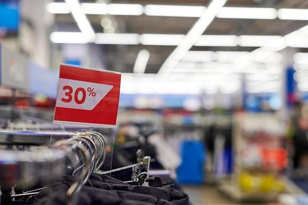 Seizoensverkoop 30% korting, vakantiekortingen in winkelcentrum shopping