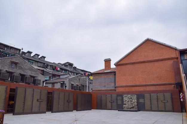 Shanghai, china - 18 februari 2021: uitzicht op het shanghai jewish refugees museum in shanghai, china.