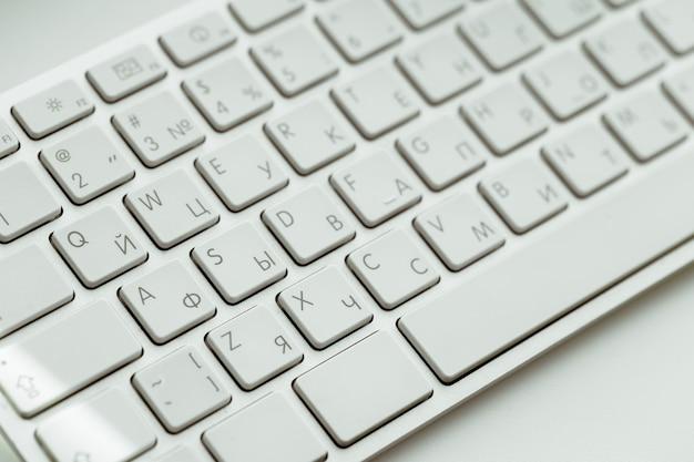 Sluit omhoog van toetsenbord