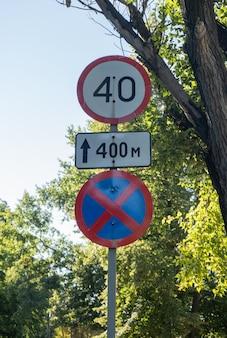 Snelheidslimiet verkeersbord in een stad