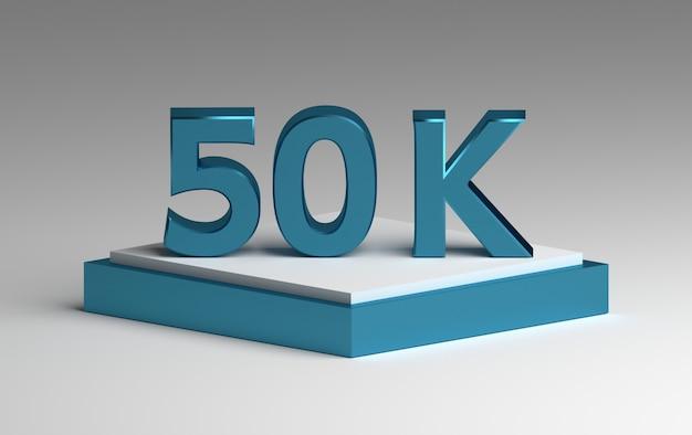 Sociale media concept houdt van blauw glanzend nummer 50k of 50000 staande op blauw witte sokkel. 3d-afbeelding.