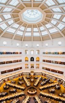 Staat van de bibliotheek in melbourne