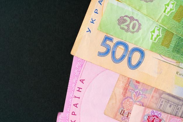 Stapel van oekraïens hryvnia-geld