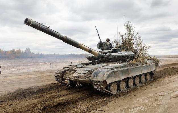 Strijdkrachten van oekraïne