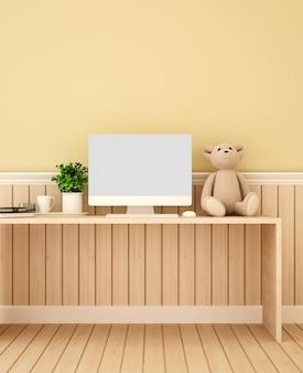 Studeerkamer en gele muur versieren voor kunstwerken