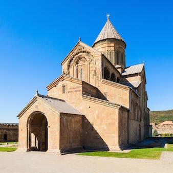 Svetitskhoveli-kathedraal, mtskheta