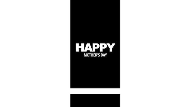 Tekst moederdag op witte mode en minimalisme achtergrond met zwart vierkant. elegante en luxe stijl 3d illustratie voor vakantie- en promosjabloon