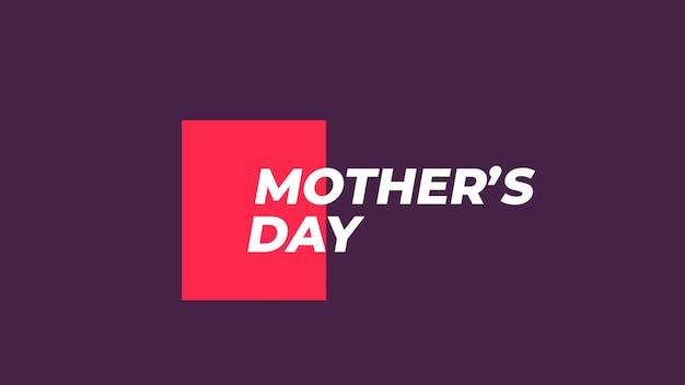 Tekst mothers day op paarse mode en minimalisme achtergrond met geometrische rood vierkant. elegante en luxe stijl 3d illustratie voor vakantie- en promosjabloon