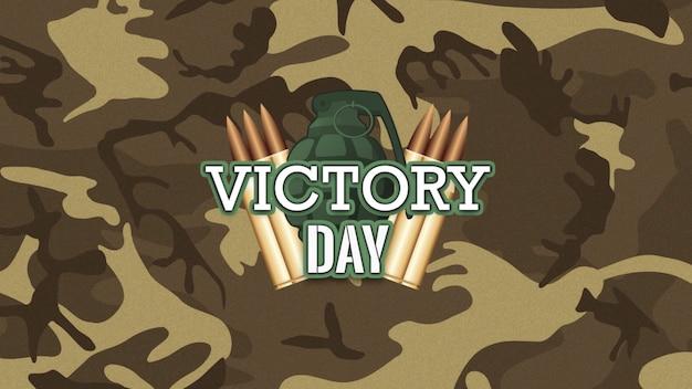 Tekst victory day op militaire achtergrond met mecenassen en granaat. elegante en luxe 3d illustratie voor sjabloon voor militaire en oorlogsvoering
