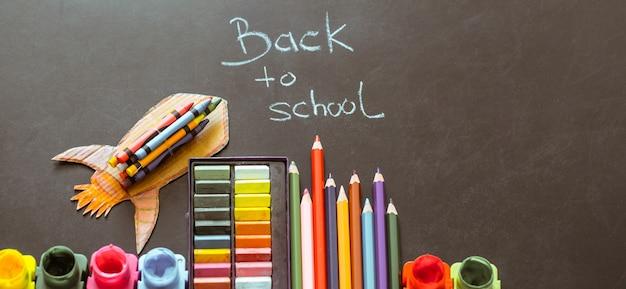 Terug naar school, schoolspullen