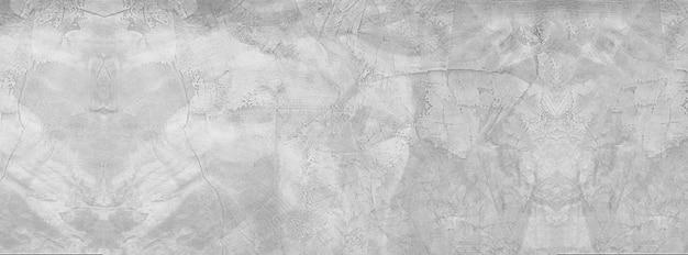 Textuur achtergrond van betonnen muur met kopie ruimte.