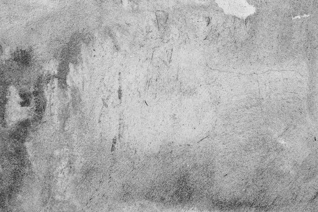 Textuur, muur, beton, het kan als achtergrond worden gebruikt