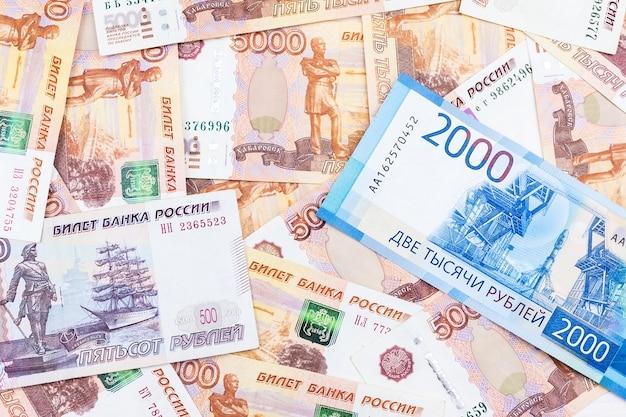 Textuur van de bankbiljetten