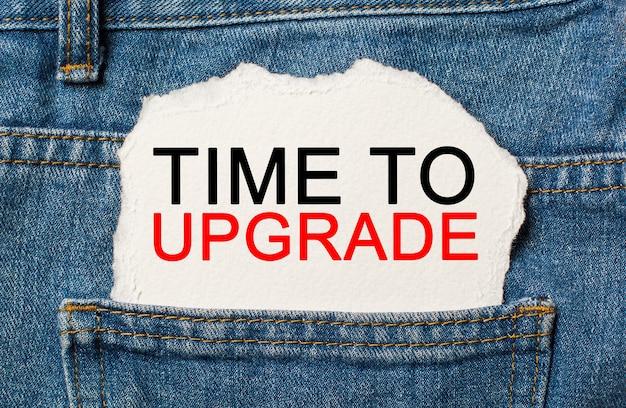 Tijd om te upgraden op gescheurd papier achtergrond op jeans business en finance concept