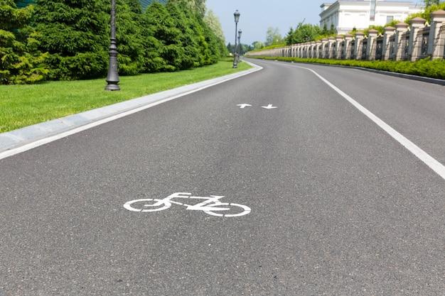 Track voor fietsers