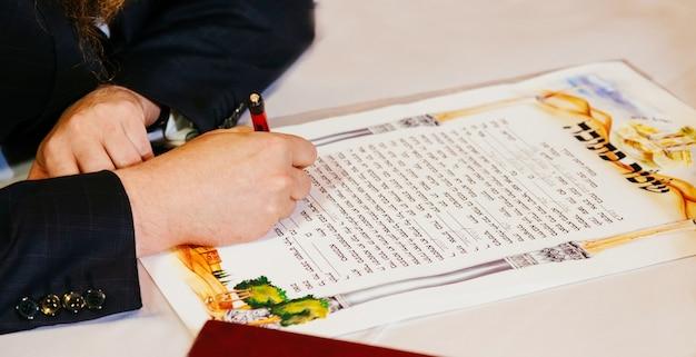 Traditioneel joods huwelijk, joods huwelijkscontract.