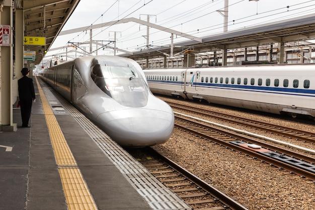 Treinstation hoog snel in japan