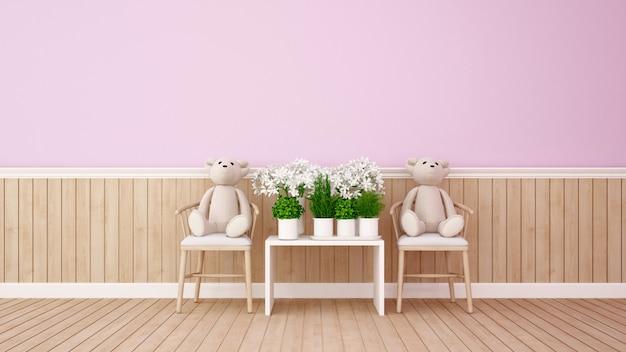 Tweelingbeer en bloem in roze ruimte