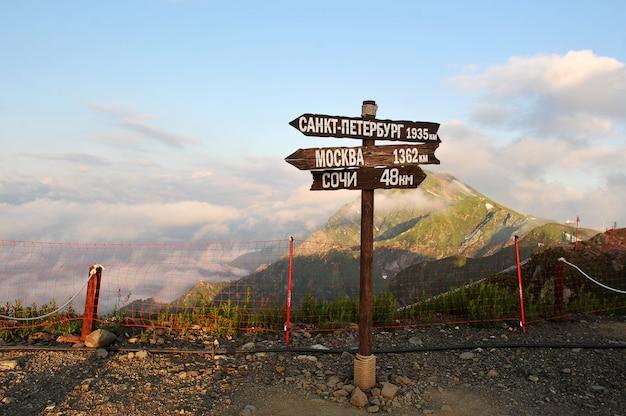Uitzicht op de bergen vanaf de top van de berg en afstanden tot steden in rusland