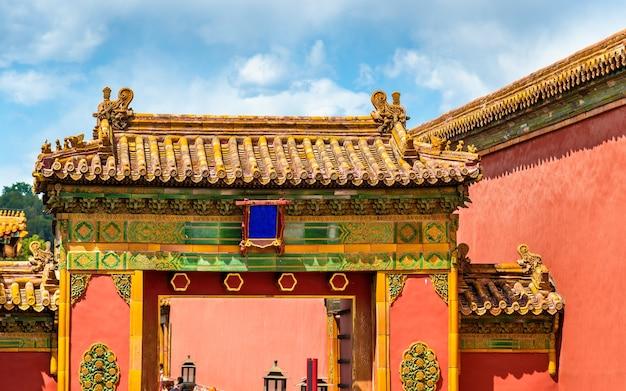 Uitzicht op de verboden stad in peking, china