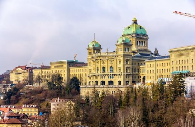 Uitzicht op het federale paleis van zwitserland in bern