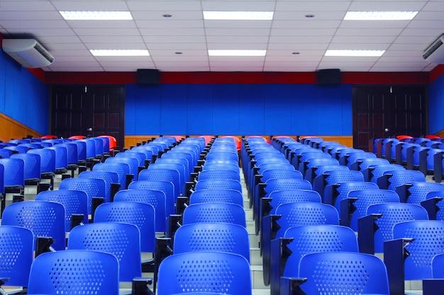 Universitair klaslokaal