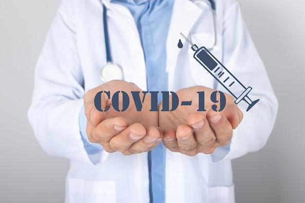 Vaccinconcept dat het coronavirus bestrijdt