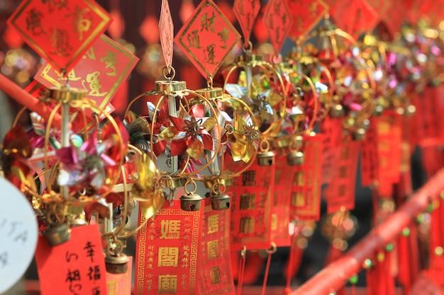 Veel van china veel gelukitem in chinese tempel