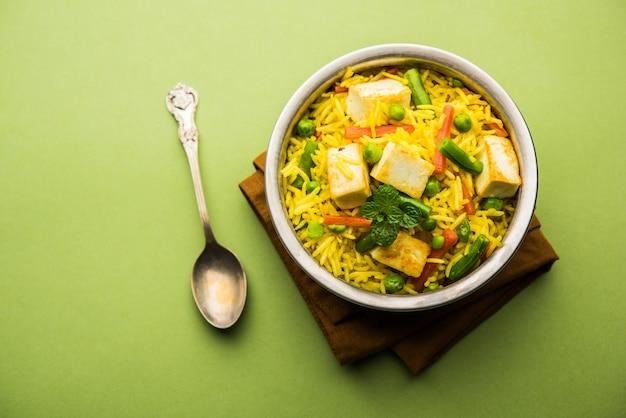 Vegetarische paneer biryani of panir pulav, populair indiaas eten