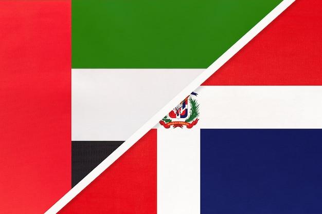 Verenigde arabische emiraten of vae en dominicaanse republiek, symbool van twee nationale vlaggen van textiel.